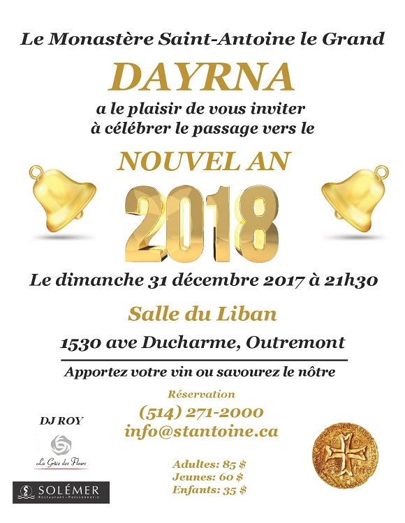 DAYRNA - Maronite Church Montreal